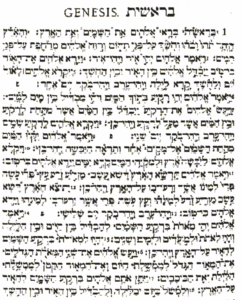 Bibelkurs - Hebräischer Text