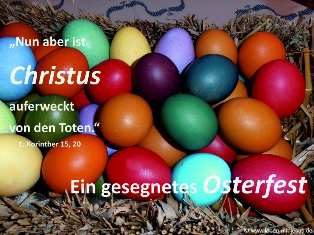 e-cards Ostern-Ostereier unbeschriftet